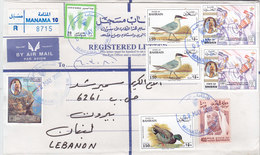 Bahrian Com. Registr. Cover 2002,franked 6 Com.+ 1 High Value Definti+1 Defence Tax, Red. Price - SKRILL PAY ONLY - Bahrain (1965-...)