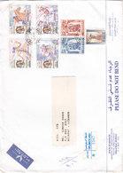 Bahrain Co. Registr.cover Medium Size, Complete Set Olynpic 4 V. + 2 High V. Definit+ 1 Defence Tax-Red. Pr. SKRILL ONLY - Bahrain (1965-...)
