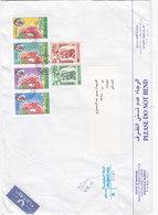 Bahrain Com. Registr.cover 2002,franked Compl.set 4v. Children + 2 High V. Definit. + Defence Tax- Red. Price - SKRILL P - Bahrain (1965-...)