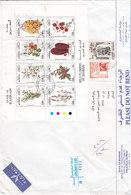 Bahrain Com.registr.cover2003,complete Sheet Wild Flowers 8v.+ Definit High V.+ Defence Tax. Redd. Pr. SKRILL PAY ONLY - Bahrain (1965-...)