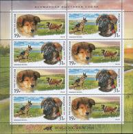 Russia 2016 Sheetlet World Dog Show Moscow Dogs Animals Fauna Mammals German Scottish Shepherd Colli Farm Stamps MNH - 1992-.... Federation