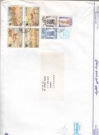 Bahrain Large Size Com. Registr.cover,frabked WWF Compl.set 4v.+ 3 Definit High Values + 1 Defence Tax-red.Pr. SKRILL ON - Bahrain (1965-...)