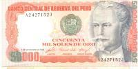 Peru, 50.000 Soles De Oro, Date 02.11.1984, P-125, UNC - Peru