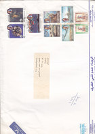 Bahrain Large Size Com.Registr.cover, Frabked 2 Compl.setsMeteo+ Army+ 2 Definit V.Red. Price - SKRILL ONLY - Bahrain (1965-...)