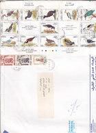 Bahrain Very Large Size Com.Registr.cover 1993,comple Sh.Brids 13 Stamps+ Definit High V.-Red. Price SKRILL ONLY - Bahrain (1965-...)