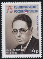 Russia 2016 - One 75th Anniversary International News Agency Russia Today Celebrations Famous People Levitan Stamp MNH - Celebrations