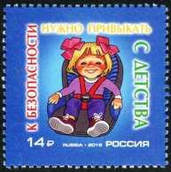 Russia 2016 - One Road Safety Traffic Child Kid Transport Cartoon Childhood Animation Stamp MNH Mi 2323 - 1992-.... Federation