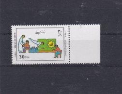 Iran 1994 Health MNH/**  (G30A) - Iran
