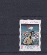 Iran 1994 Revolution MNH/**  (G30A) - Iran