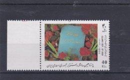 Iran 1994 The Book MNH/**  (G30A) - Iran