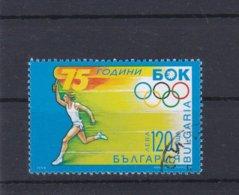 Bulgaria 1998 Bulgaria Olympic Committee 75 Years Used (G30A) - Sonstige