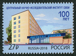 Russia 2018 Central Research Institute Of Communications Complex,# 2404,XF MNH** - Agriculture