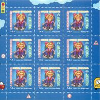Russia 2016 - Sheetlet Road Safety Traffic Child Kid Transport Cartoon Childhood Animation Stamps MNH Mi 2323 - Childhood & Youth