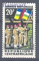 Republic Of Central Africa 1963 Mi 35 MNH ( ZS5 CAR35dav88A ) - Stamps