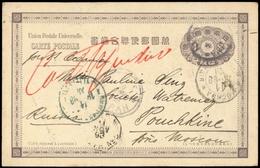 1893, Japan, P 21, Brief - Japan