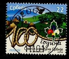 Serbie - Serbia - Serbien 2011 Y&T N°400 - Michel N°407 (o) - 22d Camp De Scout - Serbie