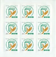 Russia 2016 Sheet All-Russian Agricultural Census Agriculture Industry Farm Organization Self-adhesive Sticker Stamp MNH - 1992-.... Federation