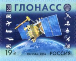 Russia 2016 - One GLONASS Russian Global Navigation Satellite System Space Sciences Astronomy Self-adhesive Stamp MNH - 1992-.... Federation