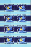 Russia 2016 Sheet GLONASS Russian Global Navigation Satellite System Space Sciences Astronomy Self-adhesive Stamps MNH - 1992-.... Federation