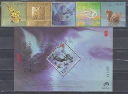 Macau/Macao 2012 Zodiac/Year Of Dragon (stampss 5v+ SS/Block) MNH - 1999-... Chinese Admnistrative Region