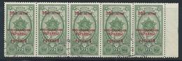 SOVIET UNION ( RUSSIA) 1709 X 5 CTO 2. - 1923-1991 USSR