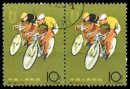 1965, China VR, 909 (2), Gest. - 1949 - ... Volksrepublik