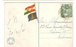 11337 - SEMIRAMIS...LLOYD - 1850-1918 Empire