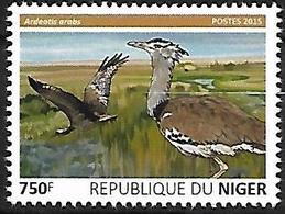 Djibouti 2015 - MNH - Arabian Bustard (Ardeotis Arabs - Vögel