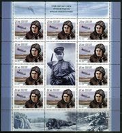 Russia 2016 Sheetlet 100th Anniv Birth Alexey Petrovich Maresye People Pilot Aviation Transport Hero Airplane Stamps MNH - Celebrations