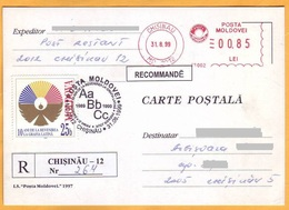 1999 Moldova Moldavie Private FDC Postcard Latin Graphics. Moldavian Language. 10 Years ATM - Moldova