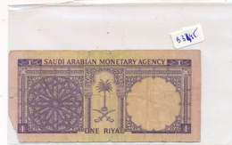 Billet - B3445 - Arabie Saoudite - One Riyal ( Catégorie,  Nature état ... Se Référer Au Double Scan) - Arabie Saoudite