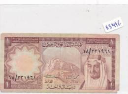 Billet - B3446 - Arabie Saoudite - One Riyal ( Catégorie,  Nature état ... Se Référer Au Double Scan) - Arabie Saoudite