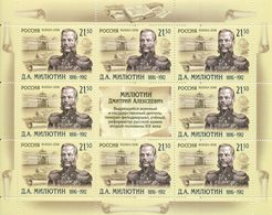 Russia 2016 Sheet 200th Anni Birth Field Marshall General Dmitry Milyutin Famous People Military Celebrations Stamps MNH - 1992-.... Federation