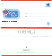 Russia 2003. 80 Years Of The Dynamo Sports Society. Envelope With A Printed Stamp.New. - Cycling