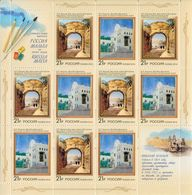 Russia 2016 Sheet Art Paintings Joint Issue With Malta Architecture KUNST ART KRASNOV Places Collection Stamps MNH - Art