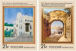 Russia 2016 Set Of 2 Art Paintings Joint Issue With Malta Architecture KUNST ART KRASNOV Places Stamps MNH - 1992-.... Federation