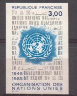 O.N.U. YT 2374 De 1985 Sans Trace De Charnière - France
