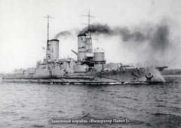 Imperial Russian Navy Imperator Pavel I, The Andrei Pervozvanny-class Predreadnought Battleship - Warships