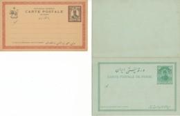 Postes Persanes - 2 Entiers - Iran