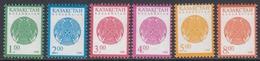 Kazakhstan 1998 - Definitive Stamps: Coat Of Arms - Mi 220 I-224 I ** MNH - Kazakhstan