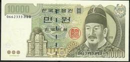 KOREA SOUTH P52 10.000 WON 2000    UNC. - Corée Du Sud