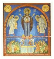 2017 - Vaticano BF 91 Quadri - Quadri