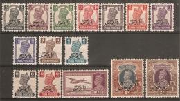 MUSCAT 1944 SET SG 1/15 MOUNTED MINT Cat £29 - Grande-Bretagne (ex-colonies & Protectorats)