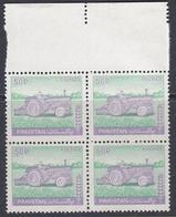 Pakistan 1979 - Definitive Stamp: Agriculture, Tractor - ERROR Printed On Gum Side Block Of 4 - Mi 470 ** MNH - Pakistan