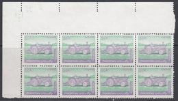 Pakistan 1979 - Definitive Stamp: Agriculture, Tractor - ERROR Printed On Gum Side Block Of 8 - Mi 470 ** MNH - Pakistan