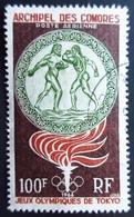 1964 Comores Yt PA12 . Olympic Games. Lutte-fight. Oblitéré - Comores (1950-1975)