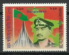 Bangladesh 2006 Mi 874 MNH ( ZS8 BNG874dav109A ) - Timbres