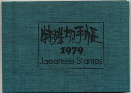 1979 Giappone, Libro Raccoglitore Francobolli Nuovi (**) Annata Completa - Japon