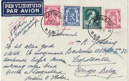 Entier Postal  N° 102 - 1F Rouge Sur Bleu + Timbres - Par Avion - 1945 - Vers Congo Belge - écrit/Oblitéré - Entiers Postaux