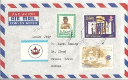 Bruneï Lettre Affranchie - Brunei (1984-...)